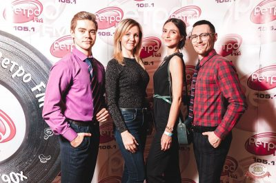 «Вечеринка Ретро FM», 14 декабря 2018 - Ресторан «Максимилианс» Тюмень - 9