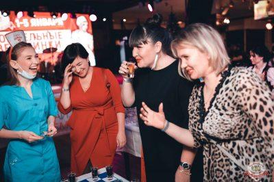 Похмельные вечеринки, 2 января 2019 - Ресторан «Максимилианс» Тюмень - 1