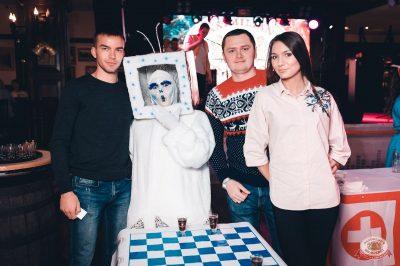 Похмельные вечеринки, 2 января 2019 - Ресторан «Максимилианс» Тюмень - 10