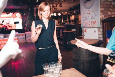 Похмельные вечеринки, 2 января 2019 - Ресторан «Максимилианс» Тюмень - 12