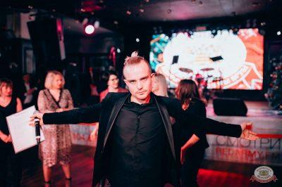 Похмельные вечеринки, 2 января 2019 - Ресторан «Максимилианс» Тюмень - 14