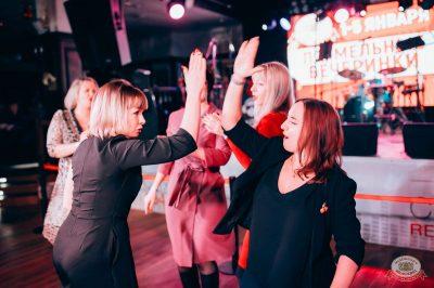 Похмельные вечеринки, 2 января 2019 - Ресторан «Максимилианс» Тюмень - 15