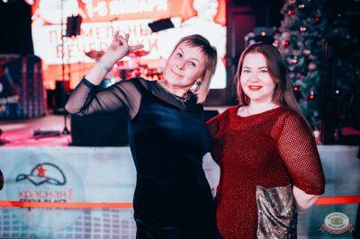 Похмельные вечеринки, 2 января 2019 - Ресторан «Максимилианс» Тюмень - 16
