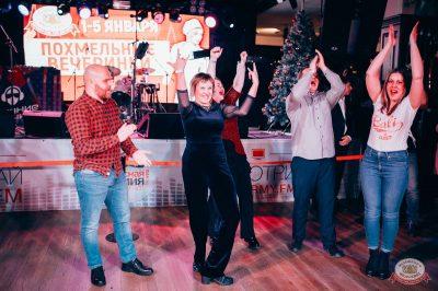 Похмельные вечеринки, 2 января 2019 - Ресторан «Максимилианс» Тюмень - 21