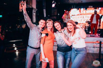 Похмельные вечеринки, 2 января 2019 - Ресторан «Максимилианс» Тюмень - 27