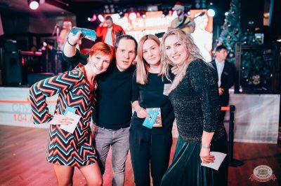 Похмельные вечеринки, 2 января 2019 - Ресторан «Максимилианс» Тюмень - 28