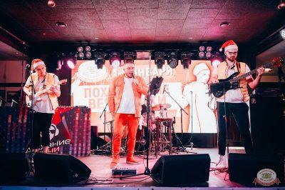 Похмельные вечеринки, 2 января 2019 - Ресторан «Максимилианс» Тюмень - 29