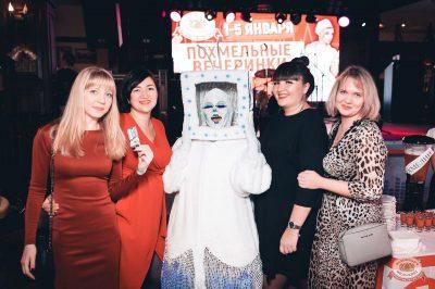 Похмельные вечеринки, 2 января 2019 - Ресторан «Максимилианс» Тюмень - 3