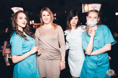 Похмельные вечеринки, 2 января 2019 - Ресторан «Максимилианс» Тюмень - 30