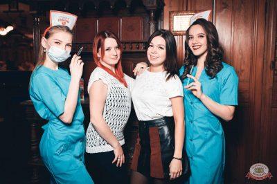 Похмельные вечеринки, 2 января 2019 - Ресторан «Максимилианс» Тюмень - 32