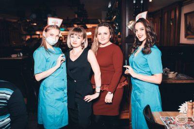 Похмельные вечеринки, 2 января 2019 - Ресторан «Максимилианс» Тюмень - 33