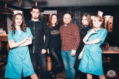 Похмельные вечеринки, 2 января 2019 - Ресторан «Максимилианс» Тюмень - 34