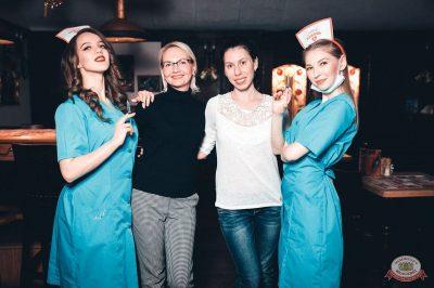 Похмельные вечеринки, 2 января 2019 - Ресторан «Максимилианс» Тюмень - 35