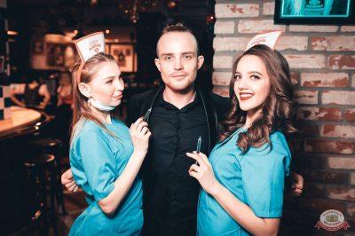 Похмельные вечеринки, 2 января 2019 - Ресторан «Максимилианс» Тюмень - 39