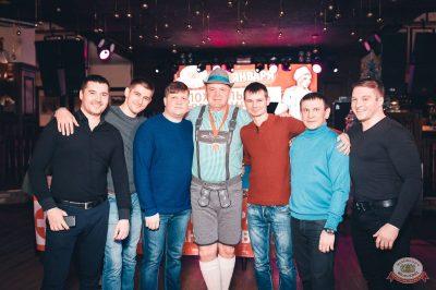 Похмельные вечеринки, 2 января 2019 - Ресторан «Максимилианс» Тюмень - 4