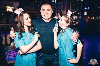 Похмельные вечеринки, 2 января 2019 - Ресторан «Максимилианс» Тюмень - 40