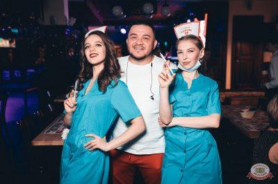 Похмельные вечеринки, 2 января 2019 - Ресторан «Максимилианс» Тюмень - 41