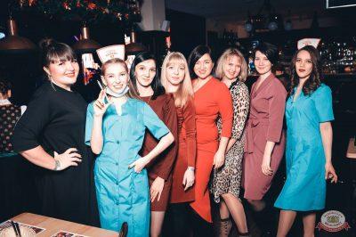 Похмельные вечеринки, 2 января 2019 - Ресторан «Максимилианс» Тюмень - 42