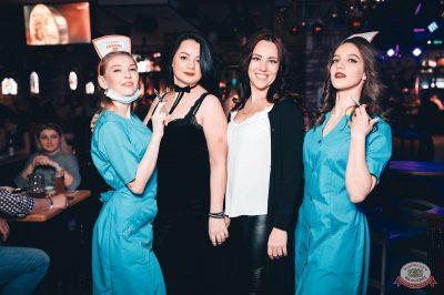 Похмельные вечеринки, 2 января 2019 - Ресторан «Максимилианс» Тюмень - 43