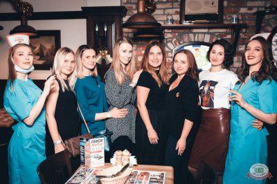 Похмельные вечеринки, 2 января 2019 - Ресторан «Максимилианс» Тюмень - 44