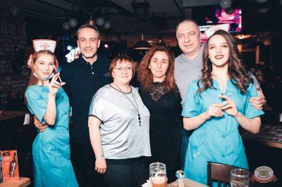 Похмельные вечеринки, 2 января 2019 - Ресторан «Максимилианс» Тюмень - 45