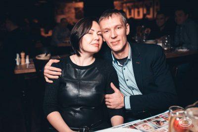 Похмельные вечеринки, 2 января 2019 - Ресторан «Максимилианс» Тюмень - 46