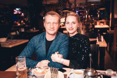 Похмельные вечеринки, 2 января 2019 - Ресторан «Максимилианс» Тюмень - 51