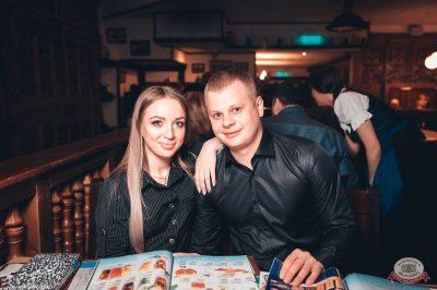 Похмельные вечеринки, 2 января 2019 - Ресторан «Максимилианс» Тюмень - 52