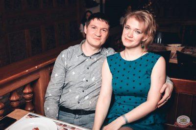 Похмельные вечеринки, 2 января 2019 - Ресторан «Максимилианс» Тюмень - 53