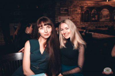 Похмельные вечеринки, 2 января 2019 - Ресторан «Максимилианс» Тюмень - 54