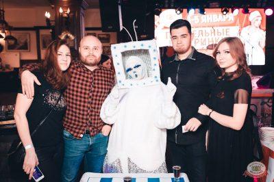 Похмельные вечеринки, 2 января 2019 - Ресторан «Максимилианс» Тюмень - 6