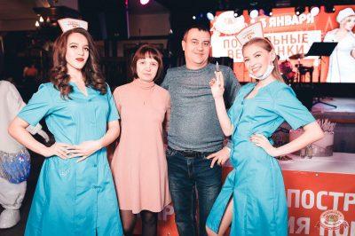 Похмельные вечеринки, 2 января 2019 - Ресторан «Максимилианс» Тюмень - 9