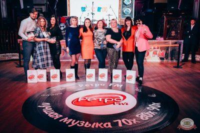 Вечеринка «Ретро FM», 18 января 2019 - Ресторан «Максимилианс» Тюмень - 12