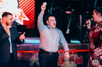Вечеринка «Ретро FM», 18 января 2019 - Ресторан «Максимилианс» Тюмень - 13