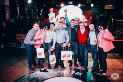 Вечеринка «Ретро FM», 18 января 2019 - Ресторан «Максимилианс» Тюмень - 18