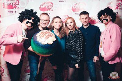 Вечеринка «Ретро FM», 18 января 2019 - Ресторан «Максимилианс» Тюмень - 2