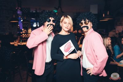 Вечеринка «Ретро FM», 18 января 2019 - Ресторан «Максимилианс» Тюмень - 24