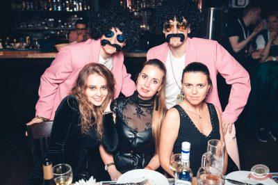 Вечеринка «Ретро FM», 18 января 2019 - Ресторан «Максимилианс» Тюмень - 33