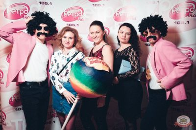 Вечеринка «Ретро FM», 18 января 2019 - Ресторан «Максимилианс» Тюмень - 5