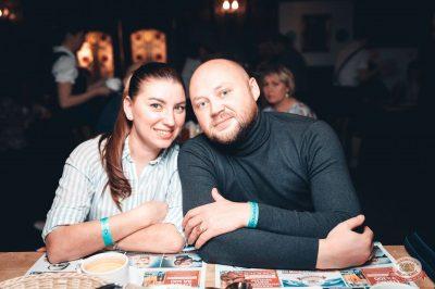 Группа «Рок-острова», 24 января 2019 - Ресторан «Максимилианс» Тюмень - 24