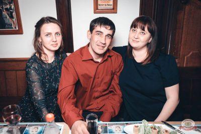 Группа «Рок-острова», 24 января 2019 - Ресторан «Максимилианс» Тюмень - 27