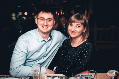 Группа «Рок-острова», 24 января 2019 - Ресторан «Максимилианс» Тюмень - 29
