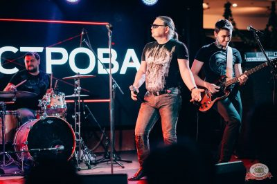 Группа «Рок-острова», 24 января 2019 - Ресторан «Максимилианс» Тюмень - 3