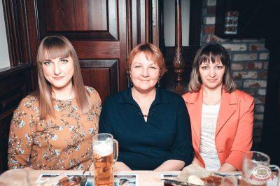 Группа «Рок-острова», 24 января 2019 - Ресторан «Максимилианс» Тюмень - 31
