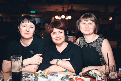 Группа «Рок-острова», 24 января 2019 - Ресторан «Максимилианс» Тюмень - 34