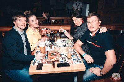 Группа «Рок-острова», 24 января 2019 - Ресторан «Максимилианс» Тюмень - 35
