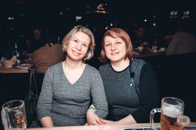 Группа «Рок-острова», 24 января 2019 - Ресторан «Максимилианс» Тюмень - 37