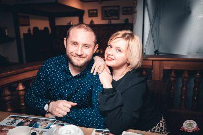 Группа «Рок-острова», 24 января 2019 - Ресторан «Максимилианс» Тюмень - 38