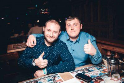 Группа «Рок-острова», 24 января 2019 - Ресторан «Максимилианс» Тюмень - 39