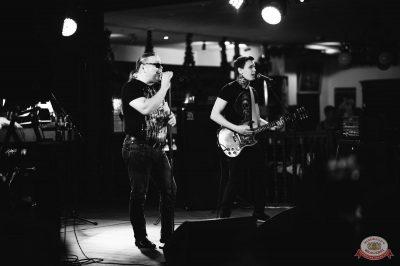 Группа «Рок-острова», 24 января 2019 - Ресторан «Максимилианс» Тюмень - 4